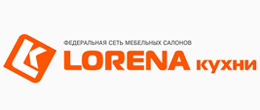 Кухни «LORENA».