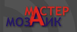 Компания МастерМозаик